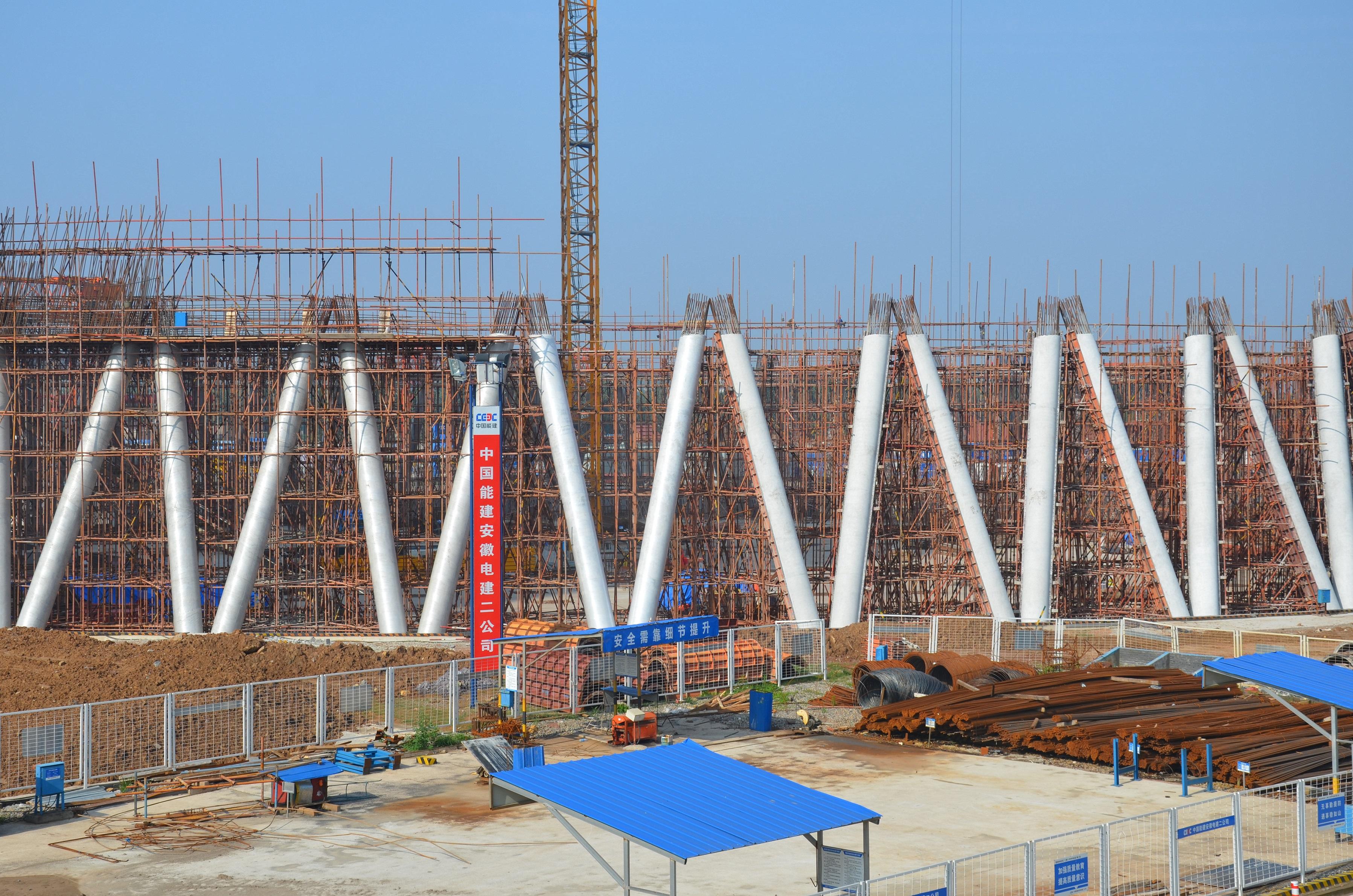 蚌埠电厂二期扩建工程#4冷却塔人字柱浇筑完成