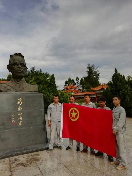 首页 新闻资讯 管理动态       纪念园是海南省爱国主义教育基地之一